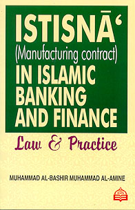 islamic finance law and practice pdf
