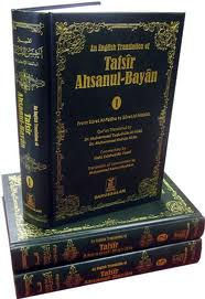 Tafsir Ahasanul Bayan (English, 3 vols)