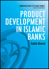 Product Development in Islamic Banks