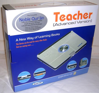 Electronic Quran Al-Mualim The Teacher Advanced