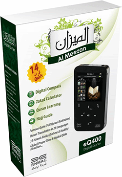 Color Digital Quran {with camera for picture and video}