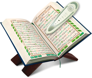 QURAN READ PEN WITH TJWEED COLOUR