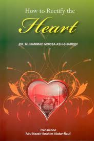 How to Rectify the Heart