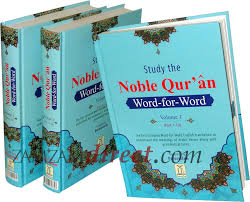 Noble Quran Word-for-Word {Full Color 3 Vol. Set}