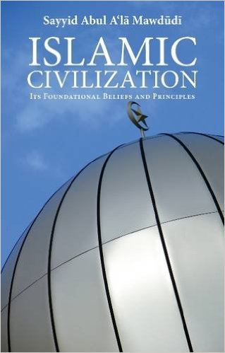 Islamic Civilization